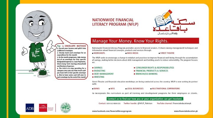 NFLP - Nationwide Financial Literacy Program | See And
