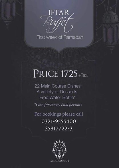 Arcadian Cafe-iftar-deal