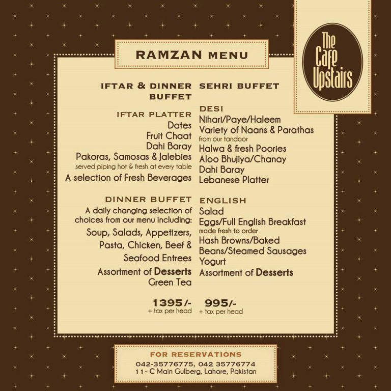 THE CAFE UPSTAIRS-iftar-deal